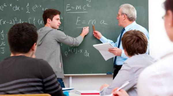 Governo divulgado resultado provisório da 1ª etapa do concurso para professor e coordenador pedagógico